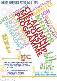 BCom HRM Mentoring Programme - College of International ...