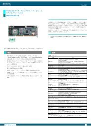 SPI-8452-LLVA