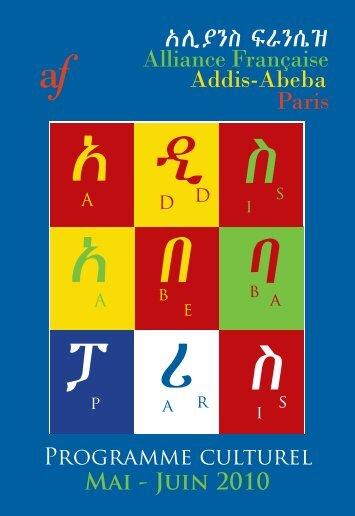 Programme de mai - juin 2010 - Alliance éthio-française d'Addis ...