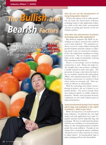 The Bullish and Bearish Factors - 香港工業總會