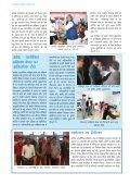 SGSY-NL FEB 13-1.pmd - Page 2