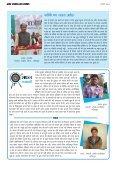 SGSY-NL FEB 13-1.pmd - Page 3