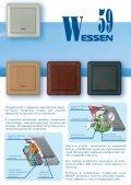 Wessen59 frame - Seite 3