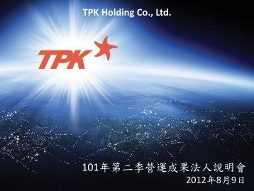 TPK Holding Co., Ltd.