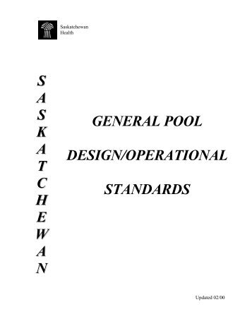 South san francisco unifi for Pool design guidelines