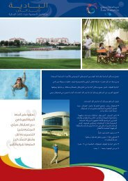 Al Badia Residences Flyer - Arabic - Dubai Festival City