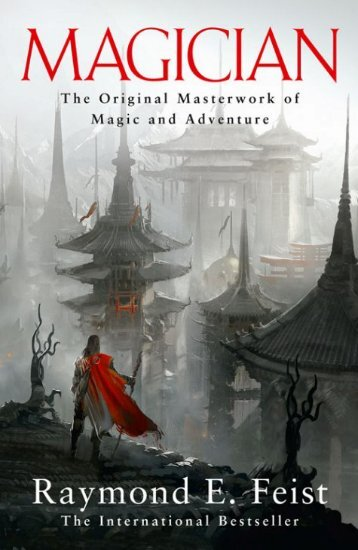 Extended Extract of Magician - Harper Voyager Books