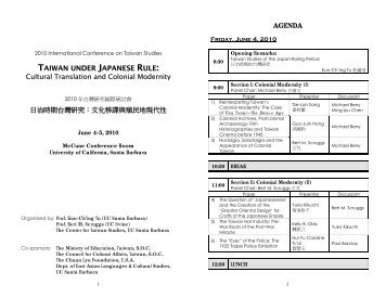 TAIWAN UNDER JAPANESE RULE - Department of East Asian ...