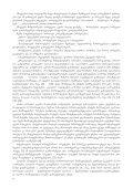 maTematika IV klasi maswavleblis wigni - Page 6