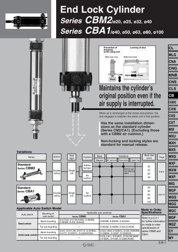 End Lock Cylinder - SMC