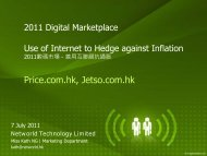 2011 Digital Marketplace Use of Internet to Hedge against ... - hkirc