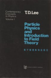 Particle physics and introduction to field theory