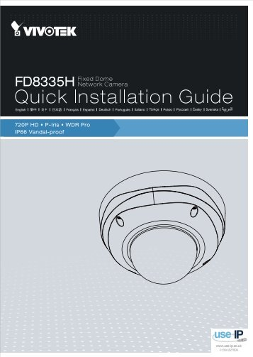 Vivotek FD8335H Installation Guide - Use-IP