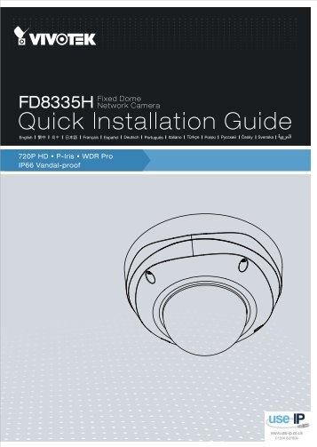 Vivotek FD8335H Installation Guide - Use-IP