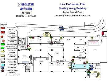 火警疏散圖黃克兢樓 - Safety.hku.hk