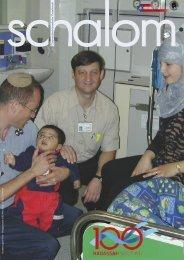 schalom NEU 01.2012 - Österreichisch-Israelische Gesellschaft
