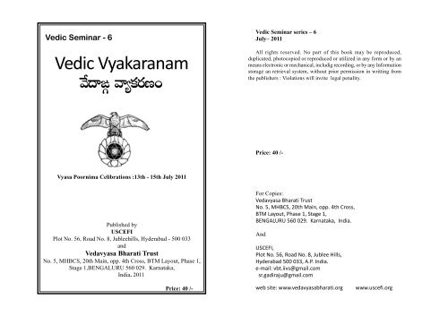 Vyakaranam meaning in english