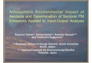 Atmospheric Environmental Impact of Aerosols and Determination of ...
