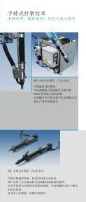 Weber flyer - Weber Schraubautomaten - Page 2