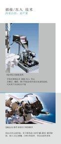 Weber flyer - Weber Schraubautomaten - Page 4