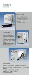 Weber flyer - Weber Schraubautomaten - Page 6