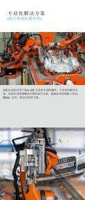 Weber flyer - Weber Schraubautomaten - Page 7