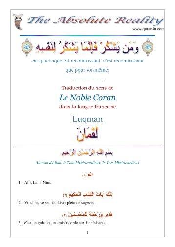 Le Noble Coran Luqman