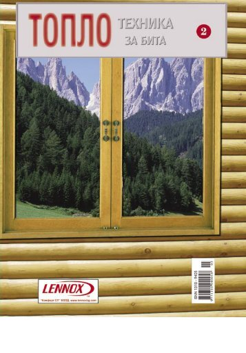 #2 2007.indd - Ерато