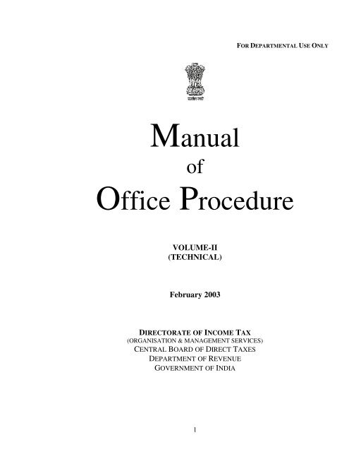 Manual Office Procedure - Income Tax Department