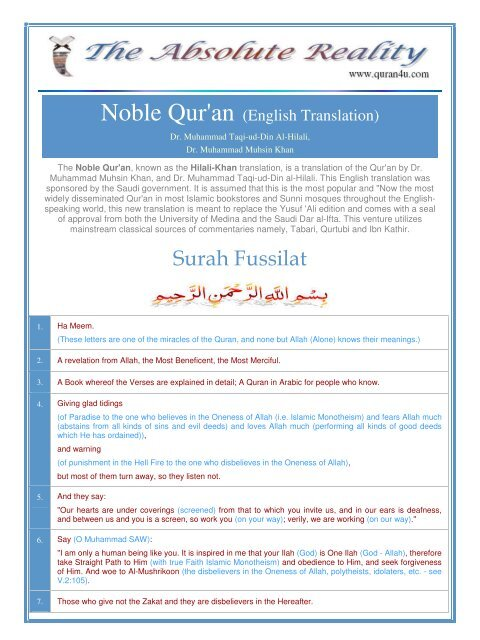 Noble Qur'an - Quran Arabic, English, French