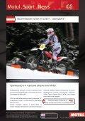 Американская гонка спортивных автомобилей; Французская - Page 5