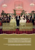 SCHOENBRUNN PALACE CONCERTS - Page 5