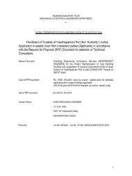 (RFP) Document - Visakhapatnam Port Trust