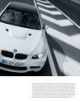 PDF - 12,8 MB - BMW Deutschland - Seite 7