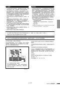 5469KB - Yamaha - Page 5