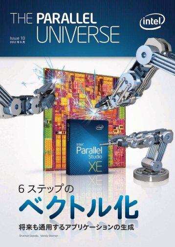 THE PARALLEL - XLsoft.com