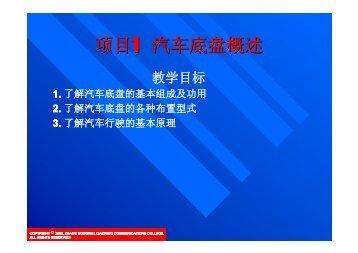 下载pdf格式全文精彩下载专区