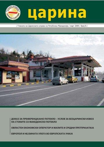 весник царина број 8 - Царинска управа на Република Македонија