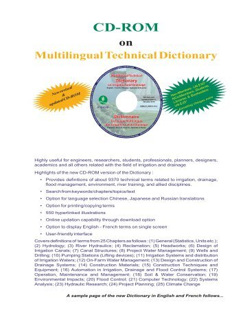 A sample page of the new Dictionary - International Commission on ...