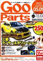 Parts News - M7