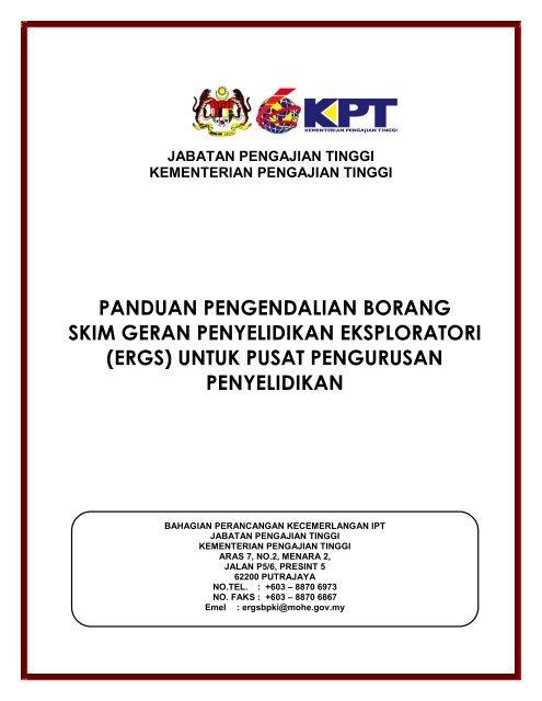 Panduan Pengendalian Borang Ergs Untuk Pusat Pengurusan