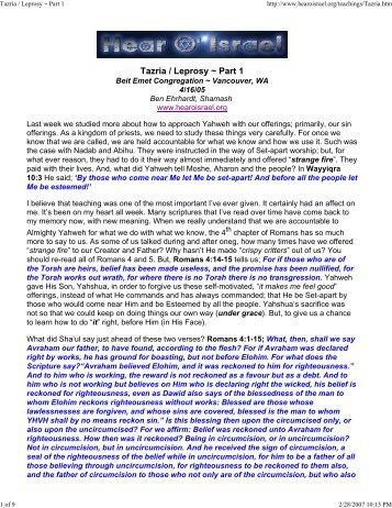 Hear O Israel - Unleavened Bread