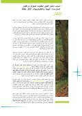 arabic - Page 7