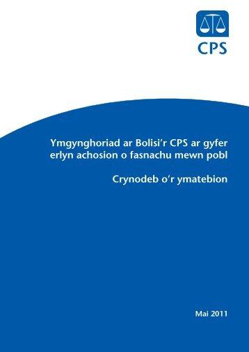 Crynodeb o'r ymatebion - Crown Prosecution Service