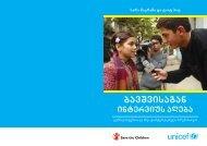 bavSvisagan intervius aReba - Unicef.ge