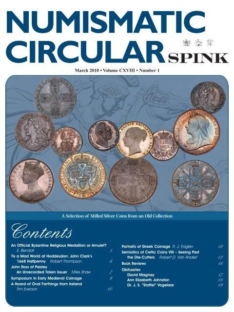 Cyprus 8 coins set 2015 Euro UNC #1671