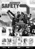 雪坊主 140号 - 日本スノーボード協会 - Seite 2