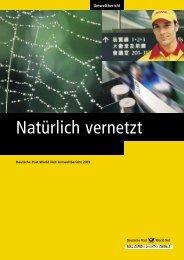 Deutsche Post (2003) - und Umweltmanagement