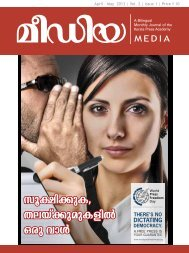 k‑q£‑n‑¡‑pI‑, Xe‑b‑v - Media - A Bilingual Monthly Journal of the ...