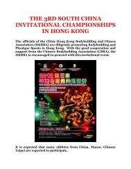 the 3rd south china invitational championships in hong kong - ABBF